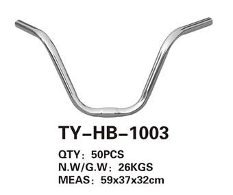 车把 TY-HB-1003