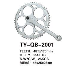 轮盘雷火电竞怎么下载  TY-QB-2001
