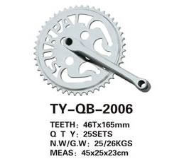 轮盘 TY-QB-2006