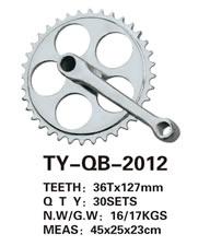 轮盘 TY-QB-2012