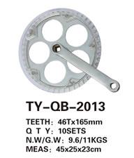 轮盘 TY-QB-2013