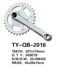 轮盘 TY-QB-2016