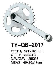 轮盘 TY-QB-2017