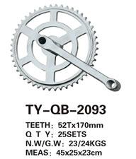 轮盘 TY-QB-2093