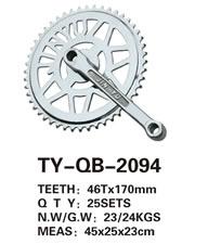 轮盘 TY-QB-2094