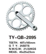 轮盘 TY-QB-2095