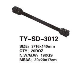车轴 TY-SD-3012