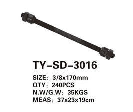 车轴 TY-SD-3016