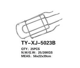 后衣架 TY-XJ-5023B