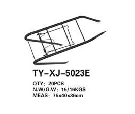 后衣架 TY-XJ-5023E