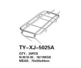 后衣架 TY-XJ-5025A