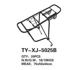 后衣架 TY-XJ-5025B