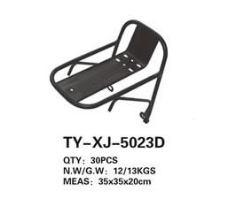 后衣架 TY-XJ-5023D