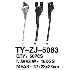 支撑 TY-ZJ-5063