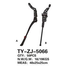 支撑 TY-ZJ-5066