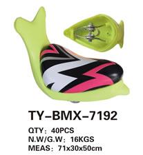 童车亚洲雷火电竞有限公司 TY-BMX-7192