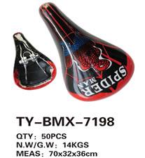 童车亚洲雷火电竞有限公司 TY-BMX-7198