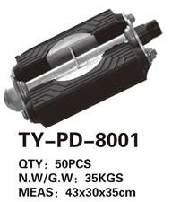 脚蹬 TY-PD-8001