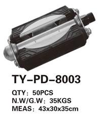 脚蹬 TY-PD-8003