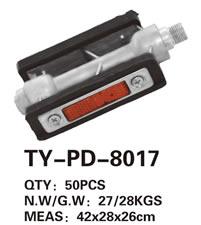 脚蹬 TY-PD-8017