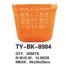车筐 TY-BK-8984