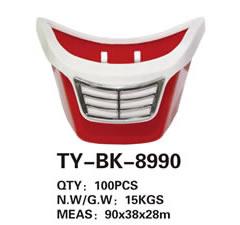车筐 TY-BK-8990