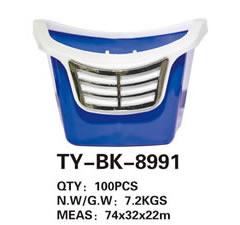 车筐 TY-BK-8991