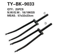 前叉 TY-BK-9033