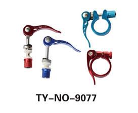 配件 TY-NO-9077