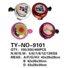 灯铃 TY-NO-9101