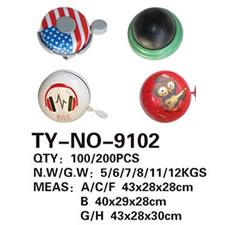 灯铃 TY-NO-9102