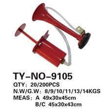 灯铃 TY-NO-9105