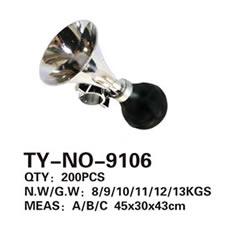 灯铃 TY-NO-9106