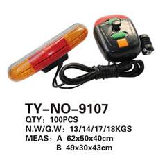 灯铃 TY-NO-9107