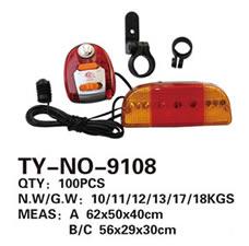 灯铃 TY-NO-9108