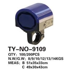 灯铃 TY-NO-9109
