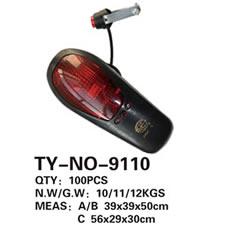 灯铃 TY-NO-9110