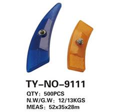 灯铃 TY-NO-9111