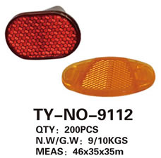 灯铃 TY-NO-9112
