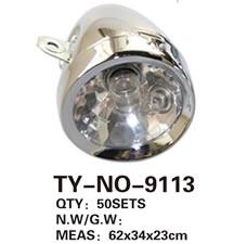 灯铃 TY-NO-9113