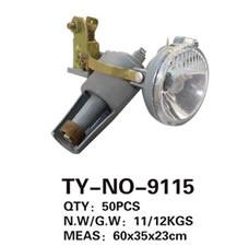 灯铃 TY-NO-9115