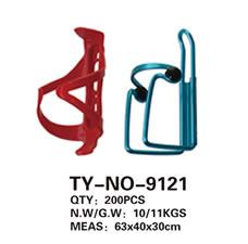 灯铃 TY-NO-9121