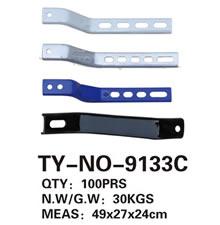 辅助轮 TY-NO-9133C