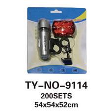 灯铃 TY-NO-9114