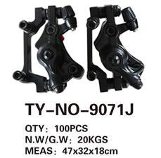 闸器 TY-NO-9071J