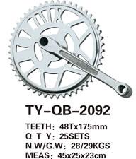 轮盘 TY-QB-2092